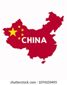Search: china Logo Vectors Free Download