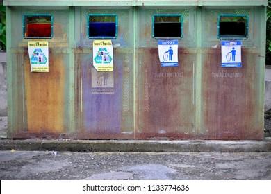 Ο παλιός κόκκινος κίτρινος μπλε και πράσινος κάδος με λογότυπο στο φόντο της φύσης, Κάδοι στο πάρκο για γυάλινη φιάλη / δοχείο, πλαστική φιάλη, χάρτινη σακούλα / Άλλα απόβλητα Απορρίμματα τροφίμων, υπογραφή εικόνας για ενημέρωση των ανθρώπων
