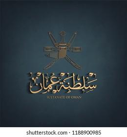 Oman Logo Vectors Free Download