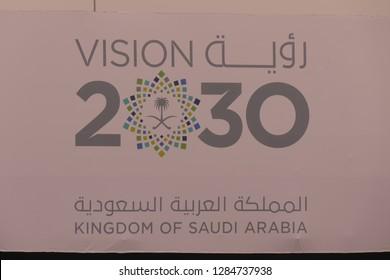 Saudi Vision 2030 Logo Vectors Free Download