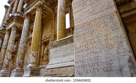 Inscripción griega en la biblioteca de Celso en Éfeso, antigua ciudad griega en la costa de Jonia, Turquía