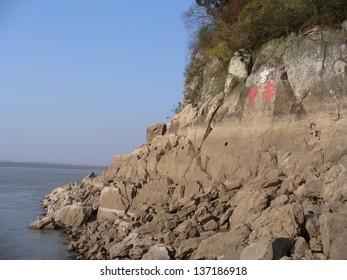 赤壁の古代の戦場(赤壁石碑文)、赤壁、湖北省、中国