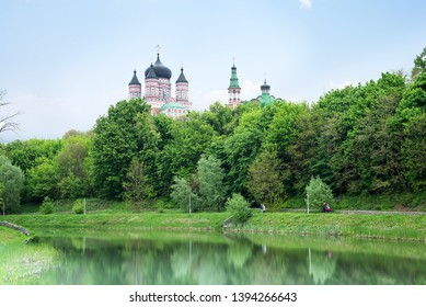 reflection in the lake of Panteleimon s Cathedral in Feofaniya Park Kiev, is one of the most beautiful places in Kiev, the capital of Ukraine.