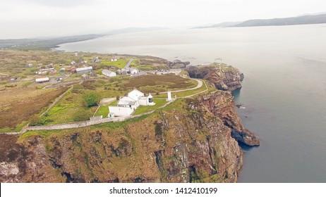アイルランドのドニゴールにあるダンリーヘッド灯台