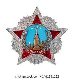 "The highest military award of the Soviet Union - the Order of Victory. Inscription: ""USSR Victory"". Isolated on white"