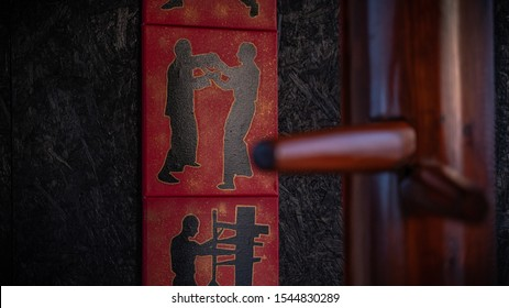 wing chun kung fu wooden dummy