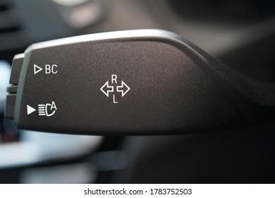 車両のインジケーターリーバー。