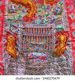 中国の伝統的なドレス。古典的な中国のオペラのための中国の伝統的な衣装ドレスの閉じたテクスチャの背景。中国語のオペラは世界中の古典的な舞台芸術です。
