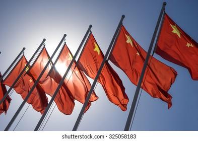 Porzellan Flagge