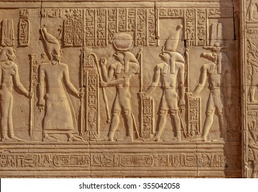 Egyptian gods engraved on the wall of the temple of Sobek, Kom Ombo Island