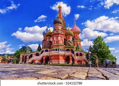 Basilius-Kathedrale in Moskau, Russland