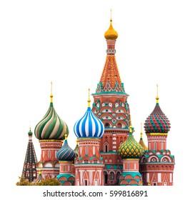 Fragmentansicht der Basilius-Kathedrale in Moskau auf dem weißen Hintergrund