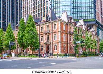 edificio histórico en Tokio, Japón