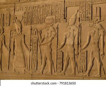 Relief of Egyptian gods Ra, Horus,Sobek and pharoh