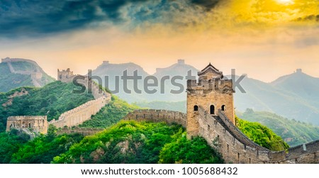 The Great Wall of China Royalty-Free Stock Photo #1005688432