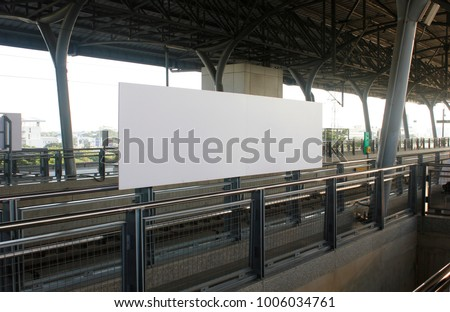 Black billboard banner in the train station for advertising mockup . #1006034761
