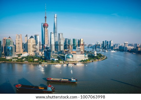 Shanghai skyline panoramic view, Shanghai China