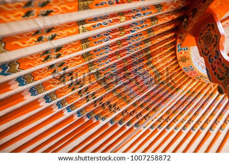 Color close up image of a yurt ceiling in Mongolia #1007258872