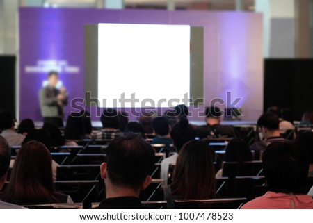 Audience at the conference hall, Business and Entrepreneurship concept. #1007478523