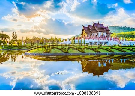 Thai style garden. Located in Royal Park Rajapruek, Chiang Mai, Thailand. #1008138391