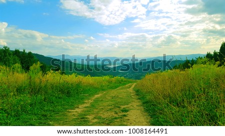 Beautiful view mountain road landscape #1008164491