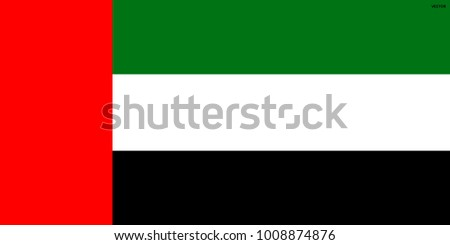 Flag of UAE. Symbol of Independence Day, souvenir soccer game, button language, icon. #1008874876