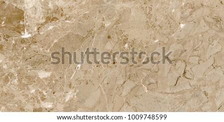 nice beige marble background #1009748599
