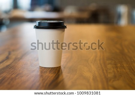 Coffee Cup on wooden table #1009831081