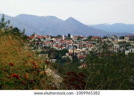 Cyprus village Lefkara #1009965382