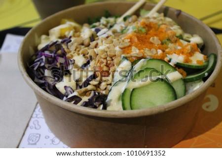 fresh poke bowl #1010691352