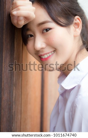 Portrait of thai high school student uniform teen beautiful girl happy and relax #1011674740