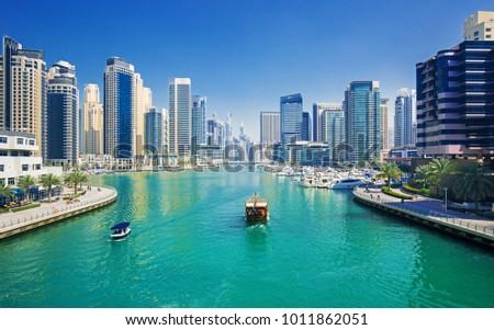 Dubai Marina skyscrapers, port with luxury yachts and Marina promenade, Dubai, United Arab Emirates Royalty-Free Stock Photo #1011862051