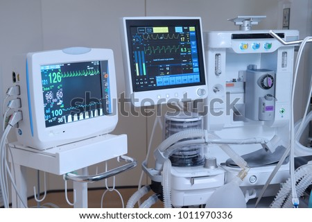 equipment and medical devices in modern operating room #1011970336