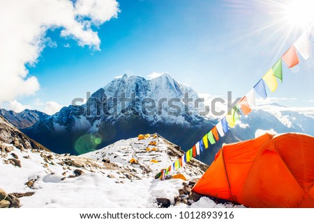 Tent in the Everest base camp. Mountain peak Everest. Highest mountain in the world. National Park, Nepal. #1012893916