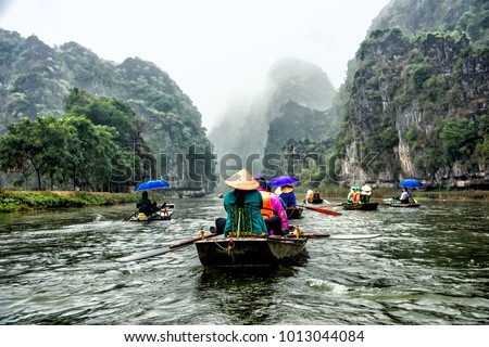 Halong Cruises Vietnam Royalty-Free Stock Photo #1013044084