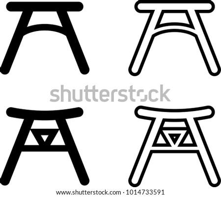 Stool Icon, Furniture Icon Raster Art Illustration