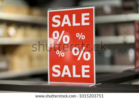 special offer red sign #1015203751