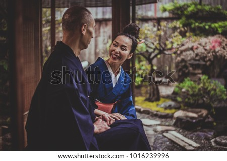 Senior couple lifestyle moments in a traditional japanese house #1016239996