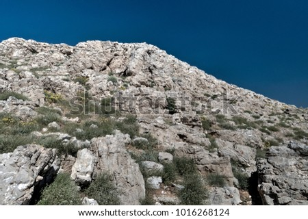 Mount Nemrut - UNESCO World Heritage site in southeastern Turkey #1016268124