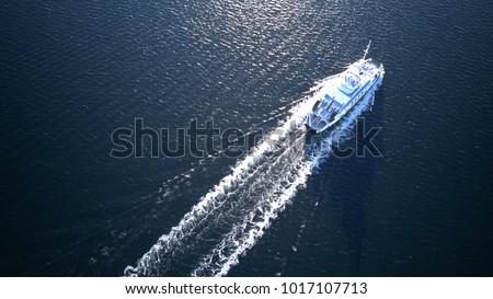 Ferry in Oslofjord, Oslo, Norway Royalty-Free Stock Photo #1017107713