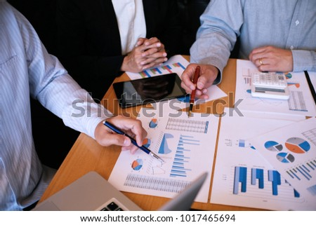 Business People Meeting Design Ideas professional investor working new start up project. Concept. business planning in office. #1017465694