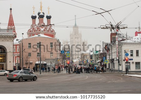 Jan 23, 2018. Moscow, Taganskaya square and Taganka Theatre #1017735520