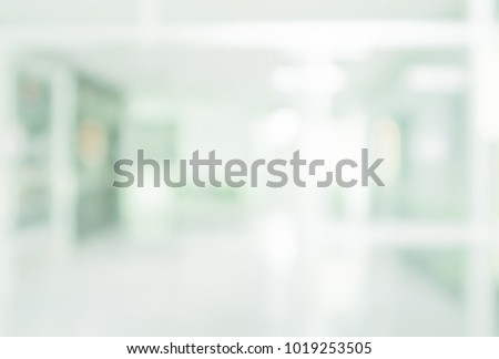 Abstract blurred hospital background #1019253505