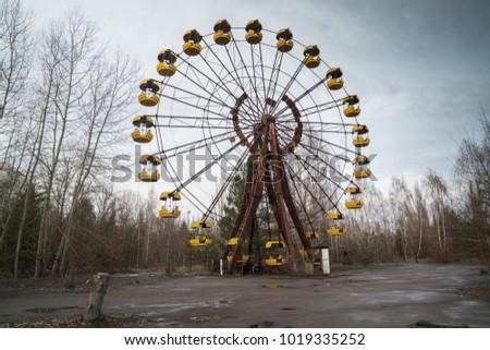 Amusement park in Pripyat / Chernobyl disaster #1019335252