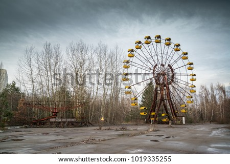 Amusement park in Pripyat / Chernobyl disaster #1019335255