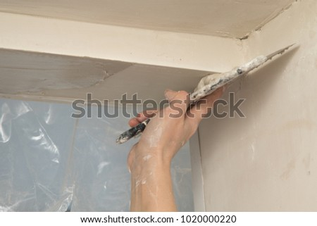 wall plastering work by hand #1020000220