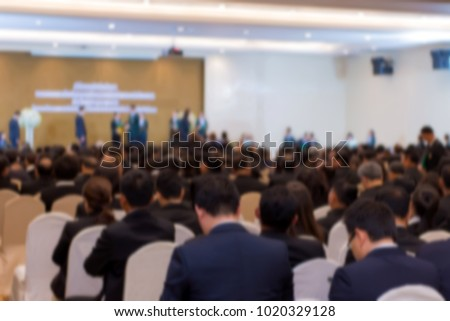 Blur of business Conference and Presentation in the conference hall. #1020329128