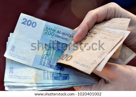Africa - Morocco - money - dirhams - 100 and 200 banknote  #1020401002