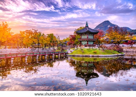 Sunset at the water pavilion in the Gyeongbokgung palace of the land in seoul,south korea. Royalty-Free Stock Photo #1020921643
