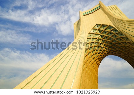 TEHRAN, IRAN - 29 January 2018. The Azadi Tower formerly known as the Shahyad Tower is a monument located at Azadi Square and is a landmark of Tehran. #1021925929